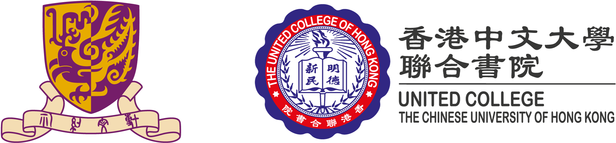 United College, The Chinese University of Hong Kong